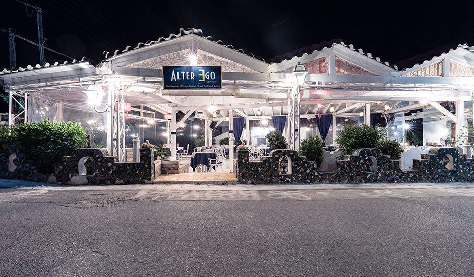 Alterego bar & restaurant